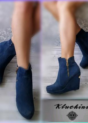 40р замша,мех!новые kluchini,зимние синие ботинки на танкетке