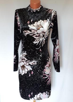 Велюровое платье миди next (размер 36-38)
