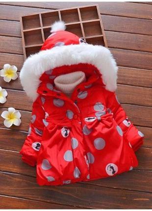 Куртка для дівчаток демісезонна червона