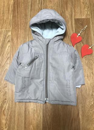 Крутая деми куртка синтепон и флисовая подкладка