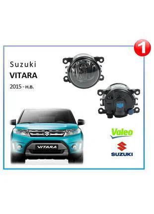 Оригинальные противотуманные фары Valeo Suzuki Vitara 2015-