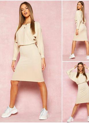 Роскошное теплое платье свободный верх и облегающий низ