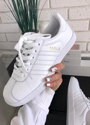 Женские кроссовки адидас газель adidas gazelle white