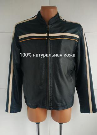 Кожаная мужская куртка heeli с полосами