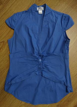 Блуза-кофточка тм bonprix размер 36