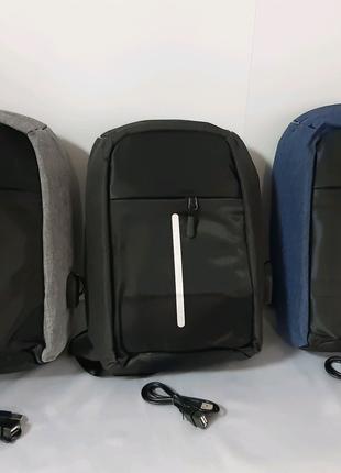 Городской рюкзак Bobby mini