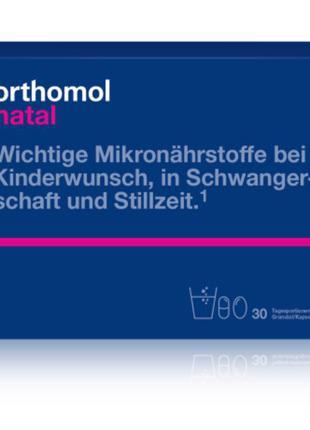 Orthomol Natal (гранулы) – нутритивная поддержка для мамы и малыш
