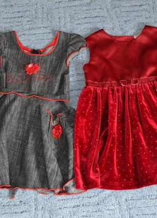 Два платья на 1-3 года