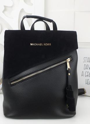 Сумка рюкзак замш еко кожа есть цвета через плечо длинный ремешок