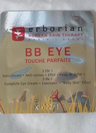 Вв-крем корректирующий уход для кожи вокруг глаз erborian bb e...