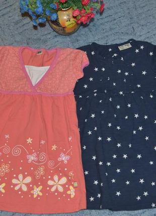Два платья на девочку 3-4 года