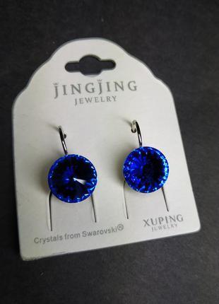 """Серьги """"capri blue"""" с кристаллами сваровски (swarovski) d.11mm..."""