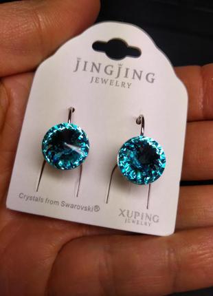 """Серьги """"light turquoise"""" с кристаллами сваровски swarovski d.1..."""