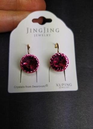 """Серьги """"rose"""" с кристаллами сваровски swarovski d.11mm, xuping..."""