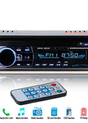 Автомагнитола JSD-520 Bluetooth, Hands-free, USB, 4x60W
