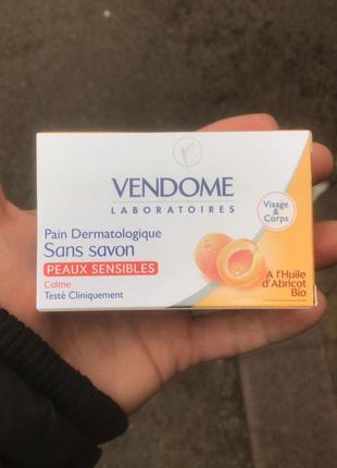 Мыло Vendome Laboratoires сделано лучшими дермна абрикосовой кост