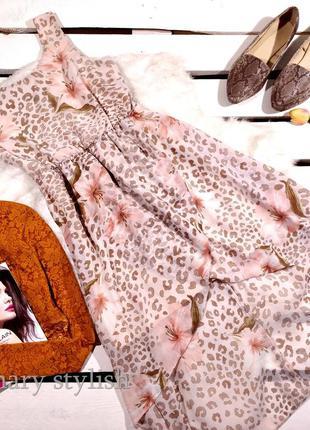 Нежное платье персик беж