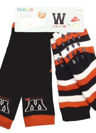 Набор 2 пары носки махровые с тормозками детские бренд lupilu ...