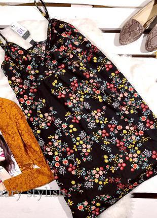 Шифоновое платье новое в цветок