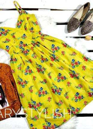 Желтое яркое платье сарафан