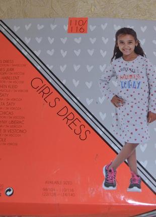 Распродажа!! платье -туника /нидерланды