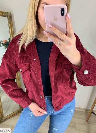 Стильная вельветовая курточка в пяти цветах