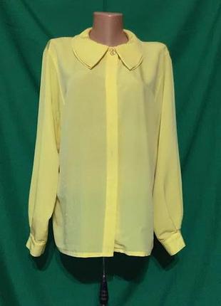 Жёлтая блуза с интересным воротником ara