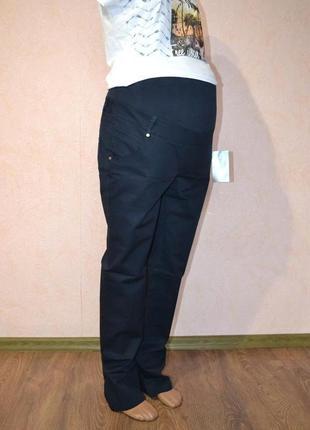 Штаны брюки для беременной девушки