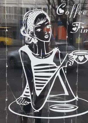 """Виниловые наклейки на стекло Декор Кофе """" Девушка кофе """" Кофейня"""