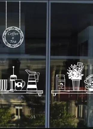 Наклейка  на стекло Кофе Coffee time  Кафе Кофейня