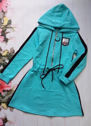 """Модное платье с капюшоном """"bts"""". ткань:турецкая двухнитка."""