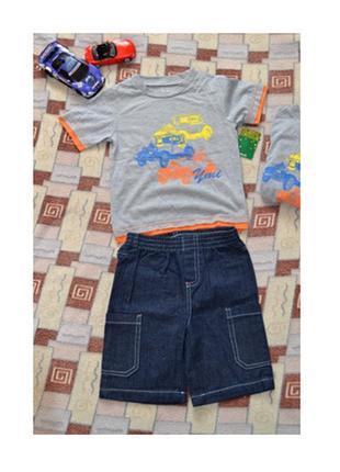 Летний костюм - футболка и шорты
