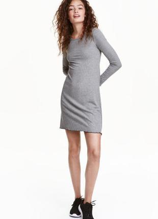Акция! 1+1=3  новое серое платье в рубчик h&m