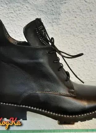 Ботинки женские кожаные на шнурке