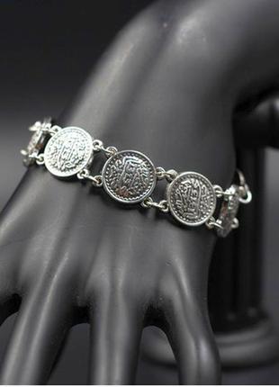 🏵️ стильный браслет этно монетки, новый! арт. 109355
