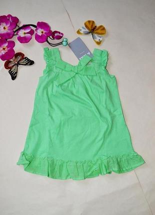 Платье, сарафан на малышку
