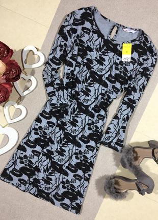 Платье-туника с красивыми рукавами,вискоза.
