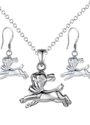 🏵 стильный набор бижутерии серебре 925 кулони серьги зайчики, ...