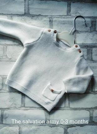 Кофточка для малюка