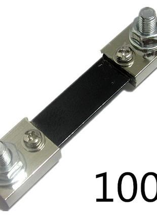 Шунт на 100 Ампер