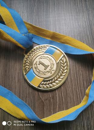 Медаль за 1-ое место