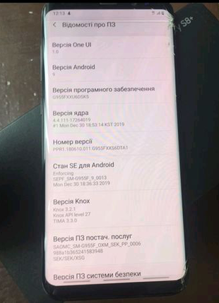 Samsung Galaxy S8+ 4/64gb DUOS
