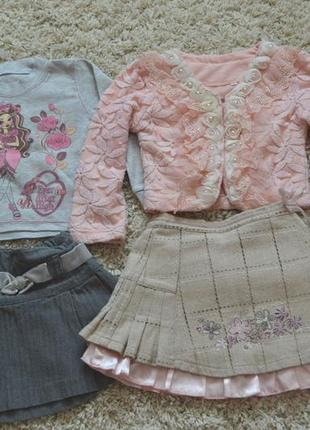 Пакет одежды на девочку 1,5-3 года