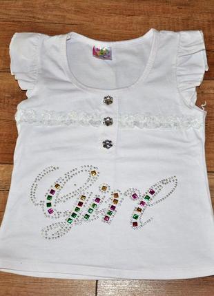 Белая футболка девочке 6-7 лет 116-122 см