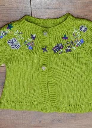 Кардиган, свитер теплый 7-8 лет 122-128 см