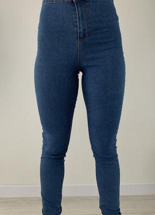 Джинси світлі, облягаючі джинси від denim co, голубі джинси.