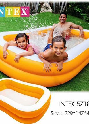 Детский надувной бассейн Intex 57181 Мандарин, 229 х 147 х 46 см