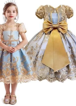Очень шикарное качественное платье