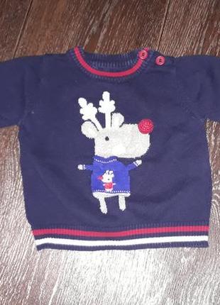 Классный свитер, кофта на малыша