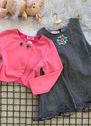 Костюм детский (платье+пиджак)